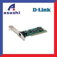 D-Link Dfe-520tx 10/100mbps Ethernet Lan Card By A-Sashi Technology Sdn Bhd.