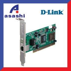 D-Link Dge-528t Copper Gigabit Pci Card For Pc By A-Sashi Technology Sdn Bhd.