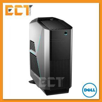 Dell Alienware Aurora R5 Gaming Desktop PC (i7-6700K,2TB+256GB SSD,16GB, GTX1070-8GB, W10H)