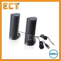 Dell Ax210 Usb Stereo Speaker System - Black By Ect Online.