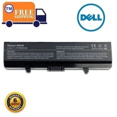 DELL Dell Inspiron 1525 SERIES LAPTOP BATTERY