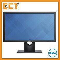 Dell E2016HV 20 Inch HD LED Monitor (1600 X 900) Malaysia
