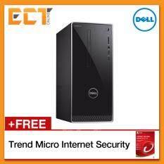 Dell Inspiron 3668 Desktop PC (i7-7700 4.20Ghz,1TB+128GB SSD,16GB,Nvidia GT750TI-2GB ,W10) Malaysia