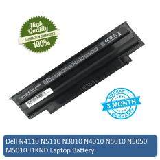 Dell Inspiron N4110 N5110 N3010 N4010 N5010 N5050 M5010 J1KND Laptop Battery Malaysia