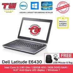 Dell Latitude E6430 Core i5 3rd Generation / 8GB RAM / 250GB HDD / Windows 7 Laptop / 3 Month Warranty (Factory Refurbished) Malaysia