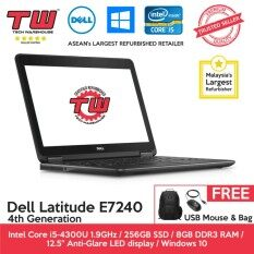 Dell Latitude E7240 Core i5 4th Generation / 8GB RAM / 256GB SSD / Windows  10 Home Laptop / 3 Month Warranty (Factory Refurbished) Malaysia