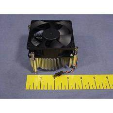 Dell Optiplex 7010 Processor Fan - Best Pictures Of Dell Ftpimage Org