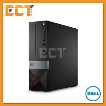 Dell Vostro 3250 Business Desktop PC (i3-6100 3.70Ghz,500GB,4GB,Intel HD,W10H)