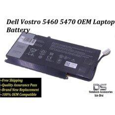 Dell vostro 5480 battery /Dell 5460 battery Malaysia
