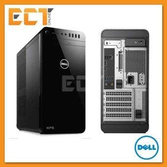 Dell XPS 8930 Desktop Gaming PC (i7-8700 4.6Ghz, 2TB+256GB SSD,16GB Ram DDR4, Nvidia GTX1060-6GB,W10)