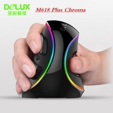 DELUX M618 Plus Chroma 3D Wired Gaming Vertical Mouse RGB Professional Ergonomics 6 Button Wired Mice 4000 DPI Computer Laptop USB Optical Mouse for PC (M618 Plus Chroma) Malaysia