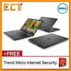 (Demo Set) Dell Inspiron 15-3567 Notebook (i3-6006U 2.0Ghz,1TB HDD,4GB,15.6,W10) - Black Malaysia