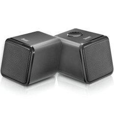 Divoom Iris-02 USB Powered Speaker With Volume Dial Control - Black Malaysia