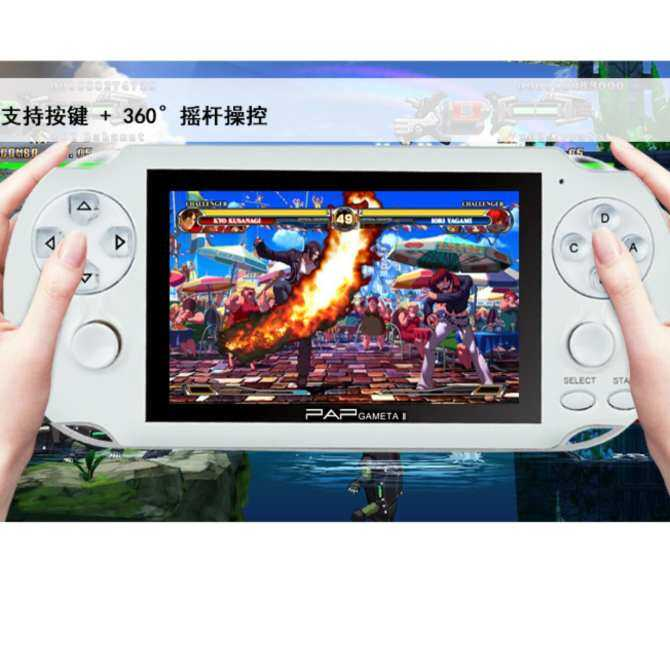 Double Rockers Handheld Game Player 4gb 4.3 inch Video Game Portatil 2017 Portable Game Console Free Download Camera TV Out(White) - intl