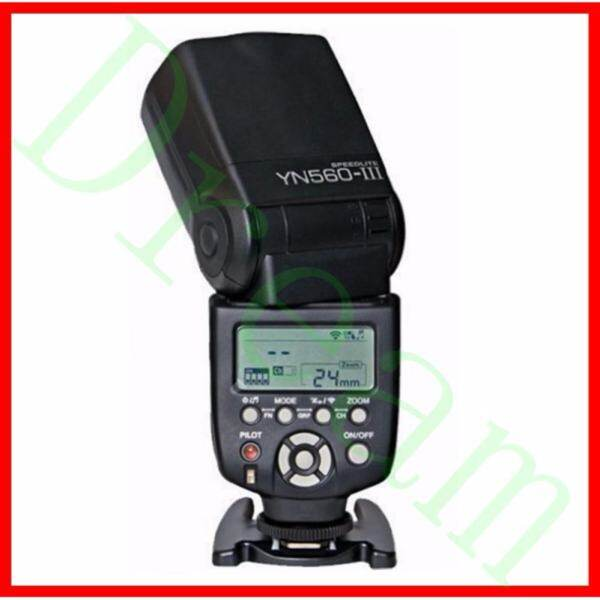 LXVK Dream Yongnuo Professional Flash Speedlight Flashlight Yongnuo YN 560 III for DSLR Camera - intl