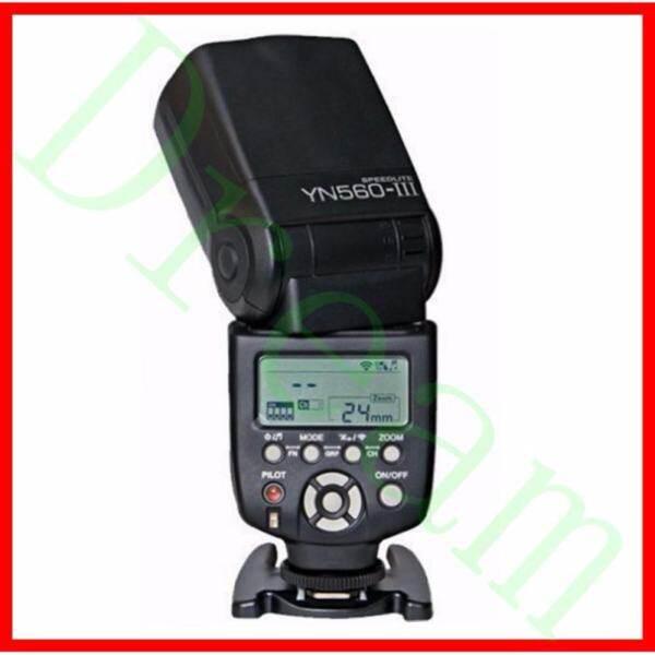 LXVK Dream Yongnuo Professional Flash Speedlight Flashlight Yongnuo YN 560 III for DSLR Camera - intl