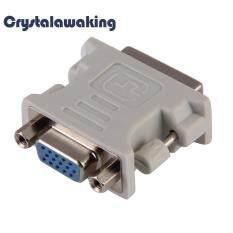 DVI DVI-I Male 24+5 Pin to VGA Female Video Converter Adapter M/F LCD HDTV Malaysia