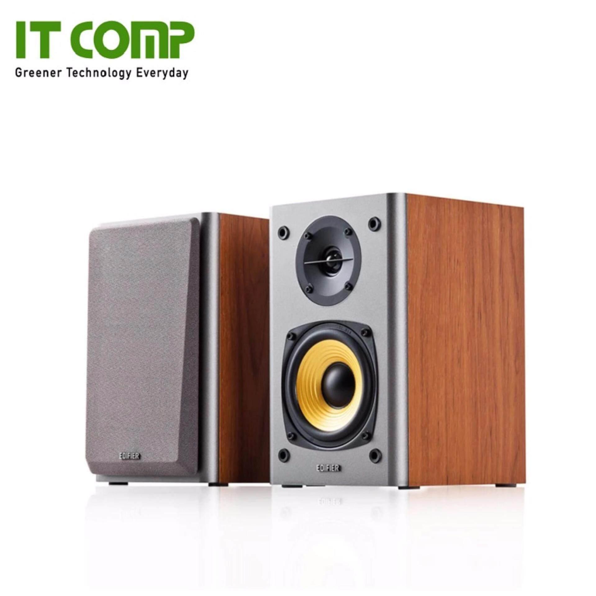 Edifier R1000T IIII Bookshelf Speaker Wooden - Light Brown