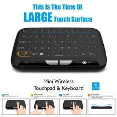 efuture Mini Wireless Keyboard, 2.4 G Portable Keyboard With Touchpad Mouse For Windows, Android/Google/Smart TV, Linux, Windows, Mac Malaysia