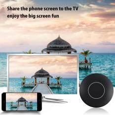Top 10 Efuture Wifi Display Dongle Converter Adapter Wireless Mini Display Receiver