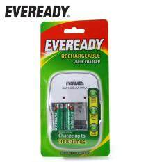 EVEREADY EVVC4 Rechargeable Value Charger with 2pcs AA 1300mAh Battery Malaysia