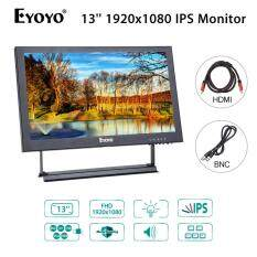 EYOYO 13 Full HD 1920x1080 Video Audio VGA BNC HDMI Input IPS Monitor 300cd/m2 Malaysia