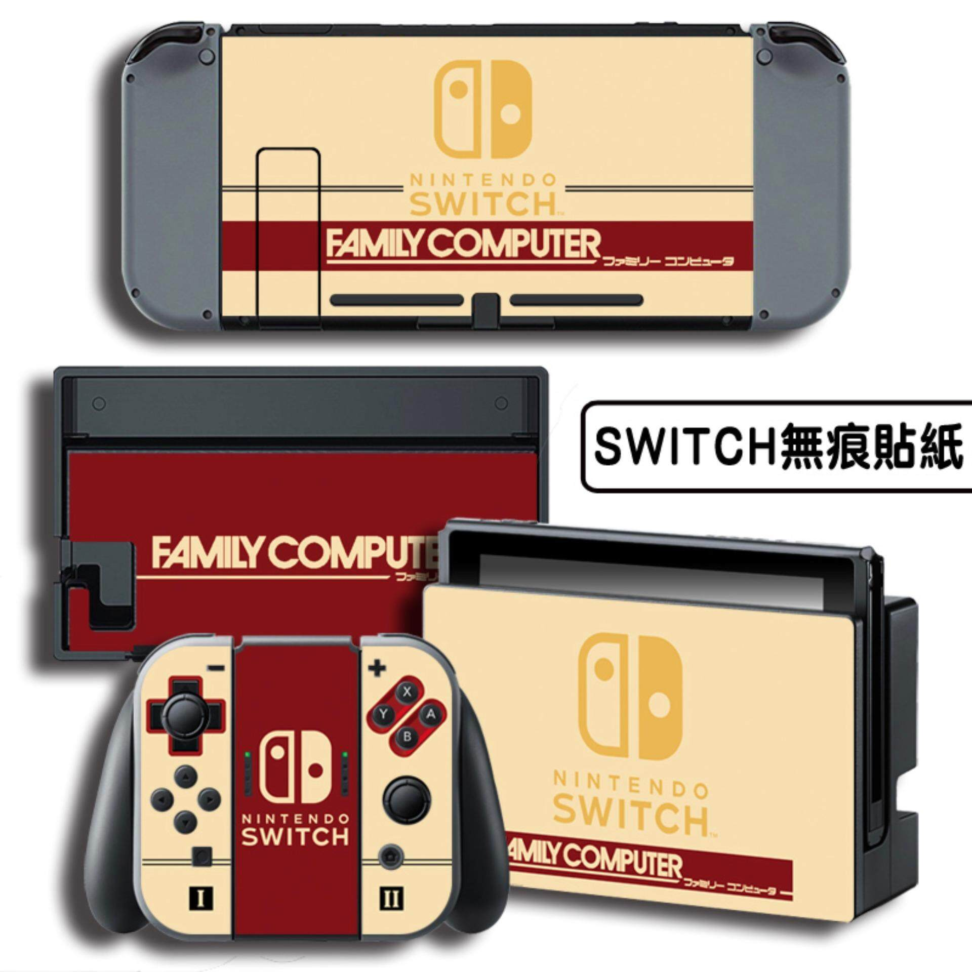 Family Computer Vinyl Skin Sticker Decal Cover for Nintendo Switch Console Controller Joy-Con - intl