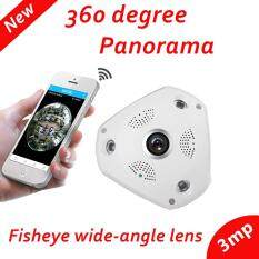 Fisheye Vrcam 3mp 960p 360 Degree Panoramic Ip Camera Night Vision P2p Security Wireless Camera(white) By Popular Shop.