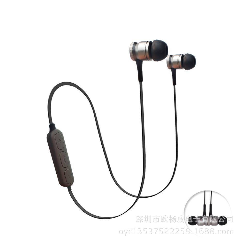 37ce7be74b1 Foreign Trade Magnetic Motion Wireless Bluetooth Headset H5 Mini Ear Ear  Earphones Stereo - intl