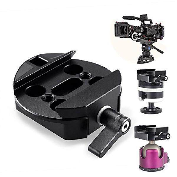 FOTYRIG Quick Release Plate, FOTYRIG Camera Tripod Mount Adapter for DJI Ronin-m Ronin MX 3-axis Handheld Gimbal Stabilizer Support JIB Crane,Tripod,UAV, Rails Slider, Rocker Arm, Photography Car etc. - intl