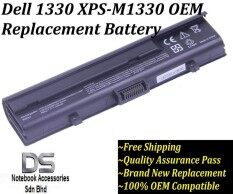 Dell XPS M1330 OEM Replacement Battery /Dell 1330 Battery Malaysia