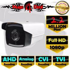 Full Hd Cctv Bullet Camera 2.0 Mp Ahd / Cvi / Tvi / Analog New Exir 2017 Model 720p / 960p / 1080p 4mm Lens Free Adapter Free Camera Bracket ( Ds-2ce16d7t / Ds-2ce16d0t ) By Lazada Best Seller.
