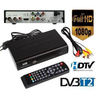 Klik untuk dapatkan MYTV MyFreeview Digital Tv Decoder Tuner