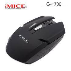 G-1700 IMICE MOUSE 2.4G SILENT WIRELESS (BLACK) Malaysia