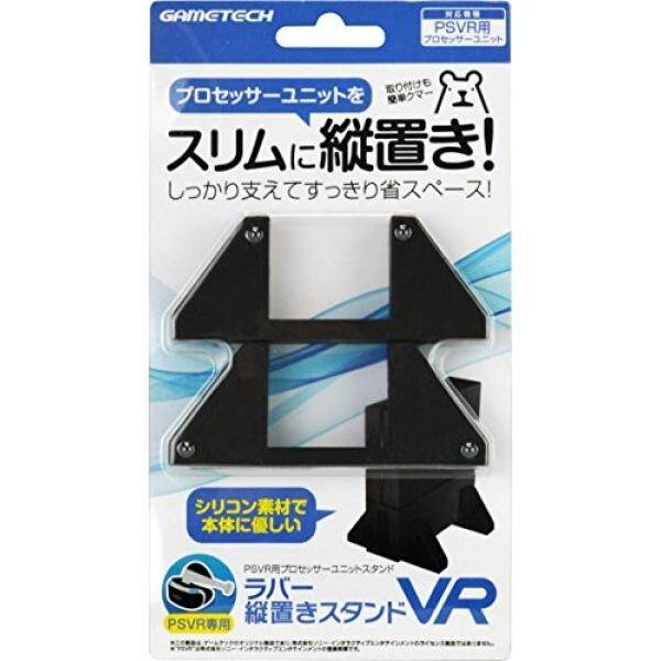 Gametech Playstationvr Dudukan Vertikal Processor Unit-Intl