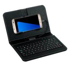 General Wired Keyboard Flip Holster Case For Andriod Mobile Phone 4.2-6.8 BK Malaysia