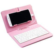 General Wired Keyboard Flip Holster Case For Android 4.2-6.8 Mobile Phone Unique Pu Leather With Keypadpink By Yidea Hongkong.
