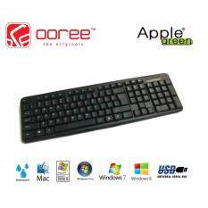 GENUINE APPLE GREEN KB-858 WATERPROOF GAMING KEYBOARD Malaysia