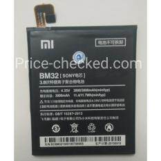 Log On Battery For Xiaomi Redmi Note 3 5000mah Double Power Ic