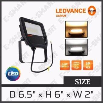 GENUINE OSRAM LED FLOODLIGHT - 20W/3000K WARMWHITE