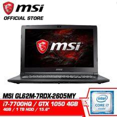 GL62M 7RDX 2605MY (GTX1050 4GB GDDR5) Malaysia