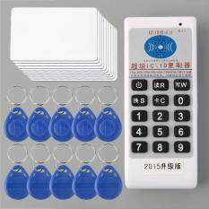 Good Professional Id/ic Card Copier/writer/readers/duplicator +10 Id Tags+10 Cards White By Good Good Shop.