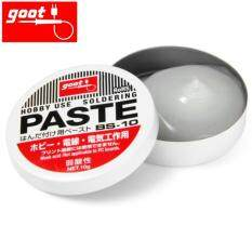 GOOT BS-10 Soldering Paste - Japan Malaysia