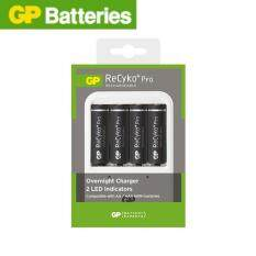 GP Recyko+ Pro Overnight Charger with 4pcs AAA 800mAh Batteries - GPPB420BSE85BFRMA Malaysia