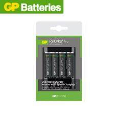 GP Recyko+ Pro USB Rapid Charger with 4pcs AA 2600mAh Batteries - GPU421270AAHCAPCEMA Malaysia