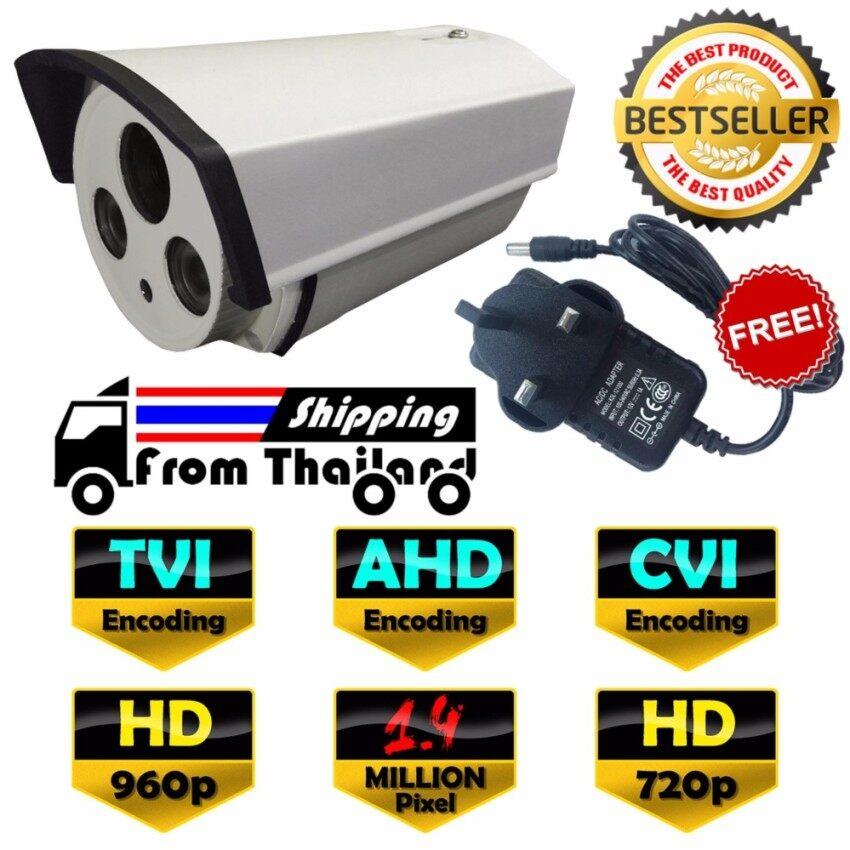 GreatEle HD CCTV Bullet Camera 1.4 MP AHD / CVI / TVI New EXIR 2017 Model 720p / 960p 4mm Lens Free Adapter Free Camera Bracket