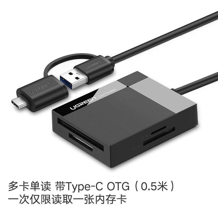 Hijau Alliance USB30 Pembaca Tinggi Kecepatan SD TF CF MS Multi In