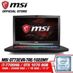 [Pre-Order] GT73EVR 7RE 1022MY TITAN (GTX1070 8GB GDDR5) Malaysia