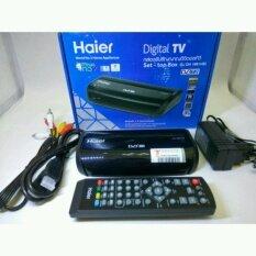 Sanyo,Haier Penerima Siaran TV price in Malaysia - Best