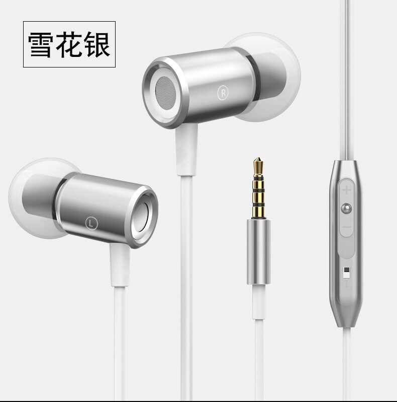 63a4421901d Heavy metal bass In-Ear Earphones movement by wire with wheat MP 3 earplugs  for